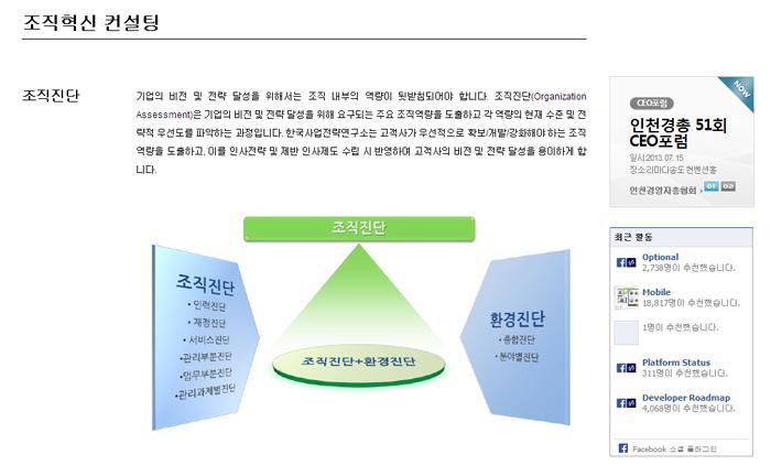 한국사업전략연구소4.jpg