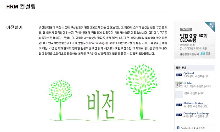 한국사업전략연구소2.jpg
