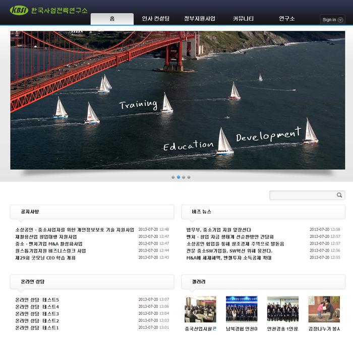 한국사업전략연구소1.jpg