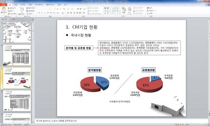 한얼-마케팅-기획안-03.jpg